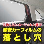 TOP03-01